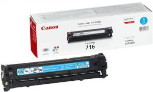 Consumibles-canon-tintas-toner.